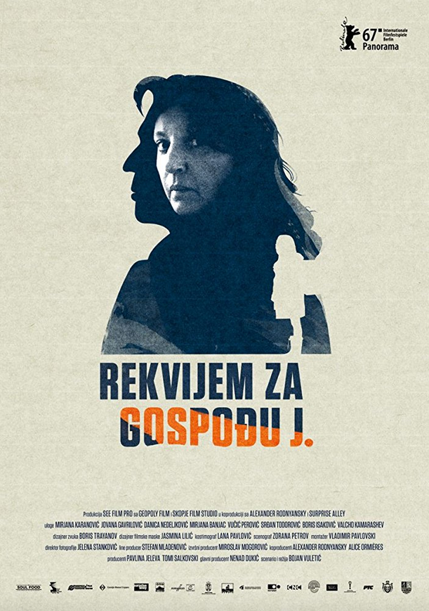 Skopje Film Studio