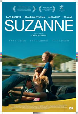 Suzanne - Poster - Greece