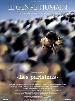 Les Parisiens / ?????