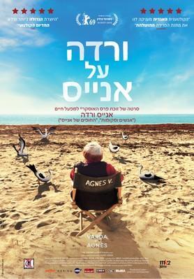 Varda por Agnès - Israel