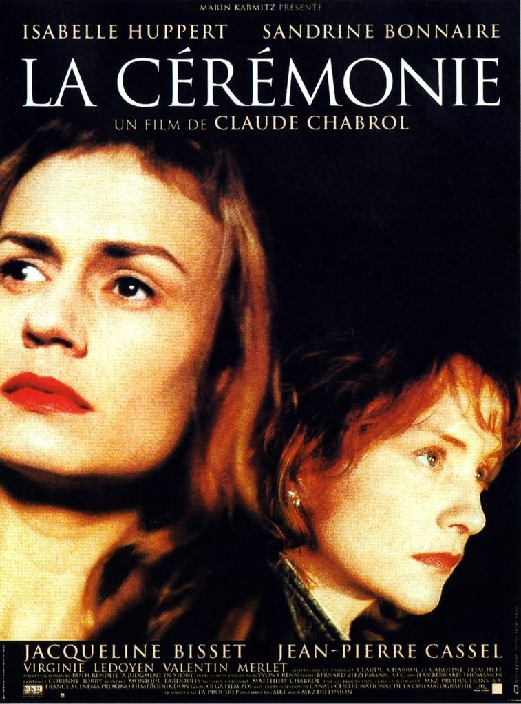 セザール賞(フランス映画) - 1996