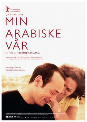 Hedi, un viento de libertad - Poster - Norway