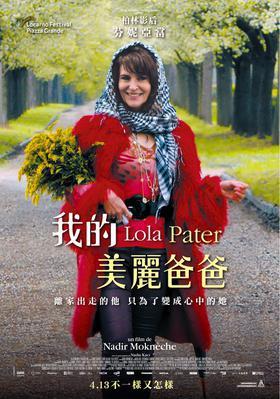 Lola Pater - poster-Taiwan