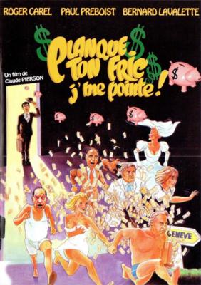 Les Phallocrates (Planque ton fric, j'me pointe) - Jaquette DVD