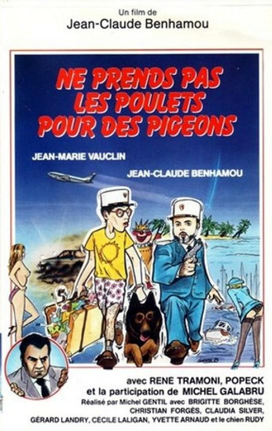 Jean-Claude Benhamou