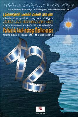 Festival de Cortometrajes Mediterráneos de Tánger - 2014
