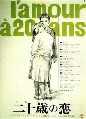L'Amour à vingt ans - Poster Japon