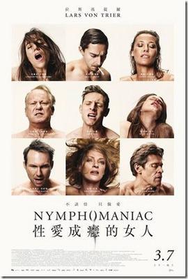 Nymphomaniac - Part 1 - Poster Taïwan
