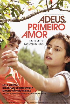 Un amour de jeunesse - Poster - Brésil