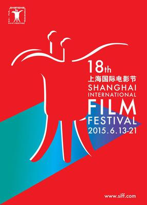 Shanghai - International Film Festival - 2015