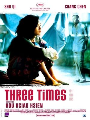 Three Times / 百年恋歌