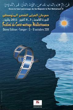 Festival de Cortometrajes Mediterráneos de Tánger - 2011