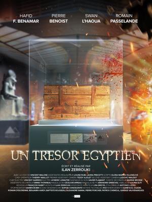 An Egyptian Treasure