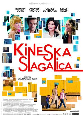 Chinese Puzzle - Poster - Croatia