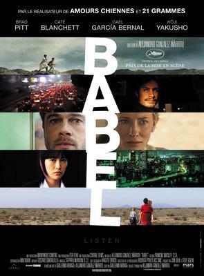 Babel / バベル