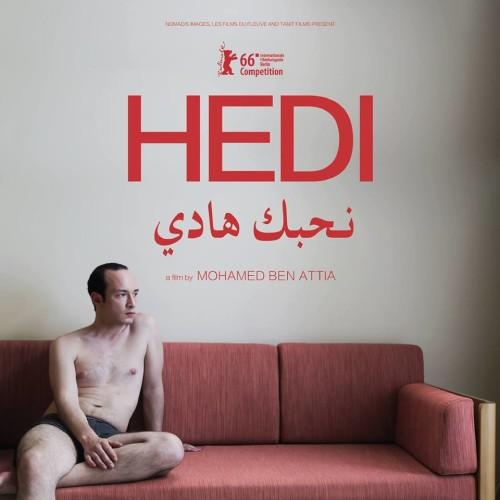 Mohamed Ben Attia - Poster Taiwan