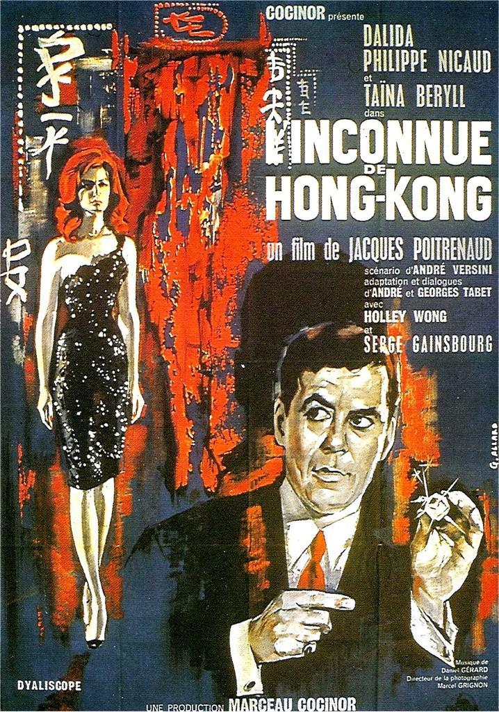 Stranger from Hong Kong