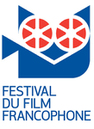 Atenas - Festival de Cine Francés - 2013