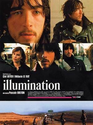 Illumination / 仮題:イルミネーション