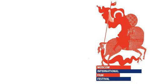 Festival International du Film de Moscou