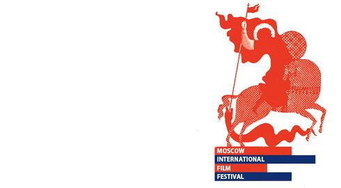 Moscow - International Film Festival