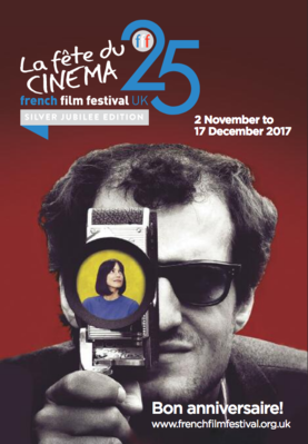 ロンドン-フレンチフィルムフェスティバルUK - 2017