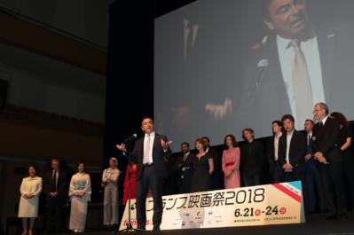 21 juin - Ouverture du 26e Festival du Film Français au Japon - © Laurent Campus
