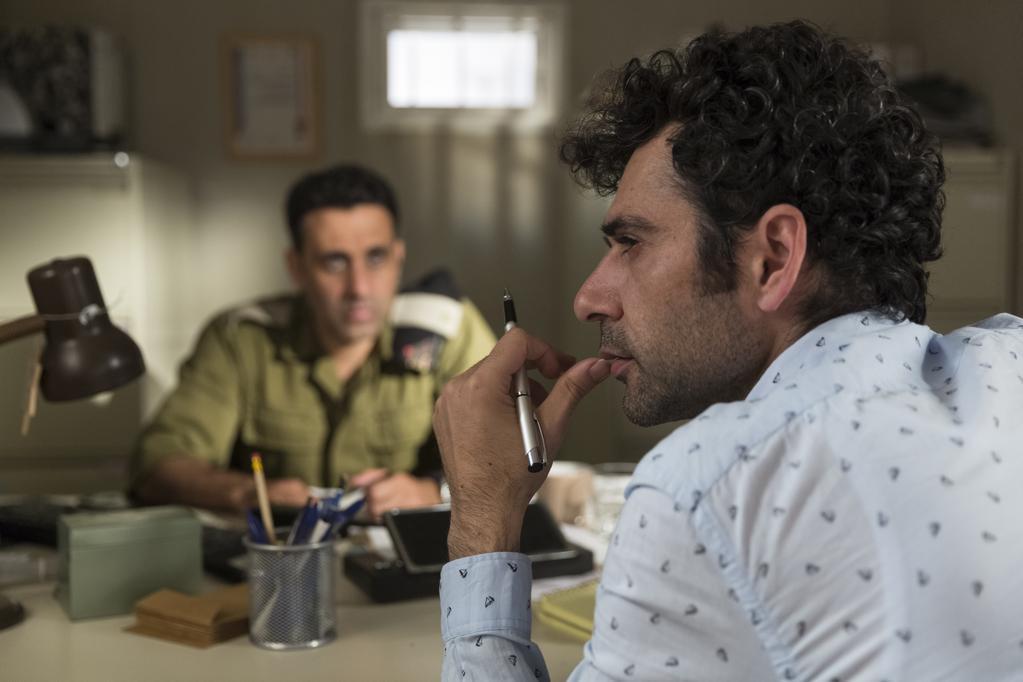 Todo pasa en Tel Aviv - © Patricia Peribañez - Samsa Film - TS Productions - Lama Films - Artémis Productions