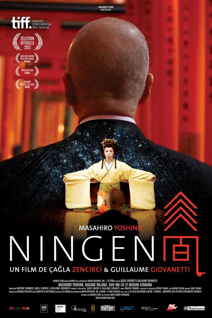 II Film