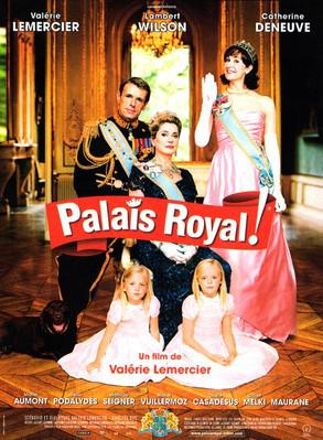 Palais royal ! / パレロワイヤル!