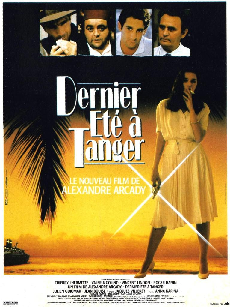 Georges Dancigers