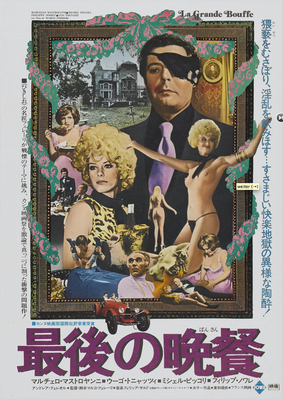 La Grande Bouffe - Poster Japon