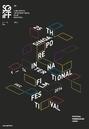 Festival International du Film de Singapour - 2014