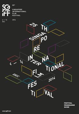シンガポール国際映画祭 - 2014