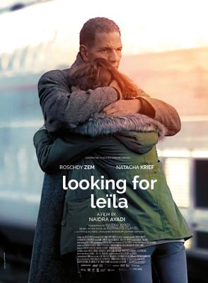 Looking for Leila - Poster - International