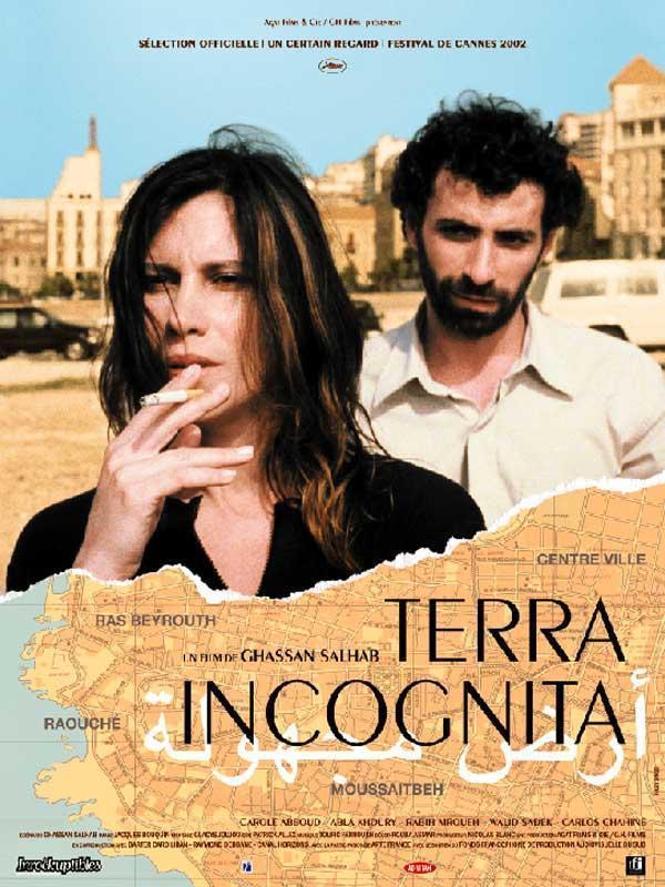 Terra incognita / 仮題 未知の地