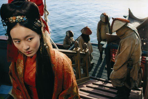 Sally Ming Zeo Ni