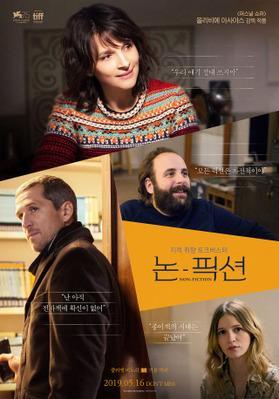 Non-Fiction - Poster - South Korea