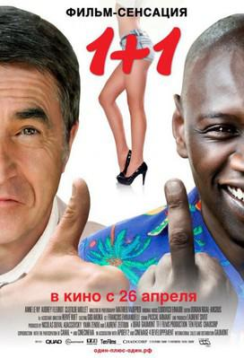 Intouchables - Affiche Russie