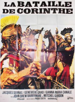 Conquero of Corinth