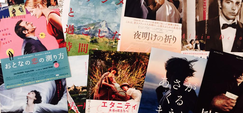 French films enjoy a successful 2017 summer season in Japan