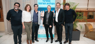 The crew from Sink or Swim in Jerusalem and Tel Aviv for the film's release in Israel