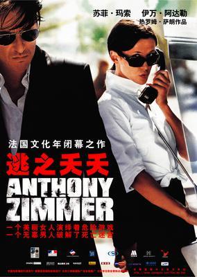 Anthony Zimmer / 仮題:アントニー・ジマー - Poster - Chine