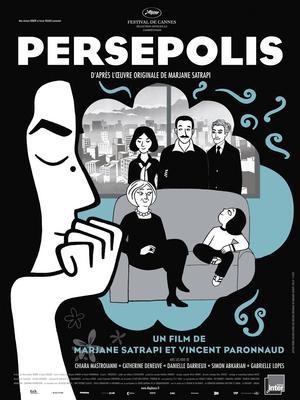 Persepolis - Poster - France