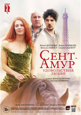 Saint Amour - Poster Russie