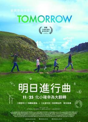 Tomorrow - Poster - Taiwan