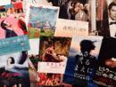 Le bel été 2017 du cinéma français au Japon