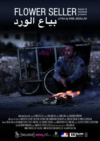 Bashar Hasunen
