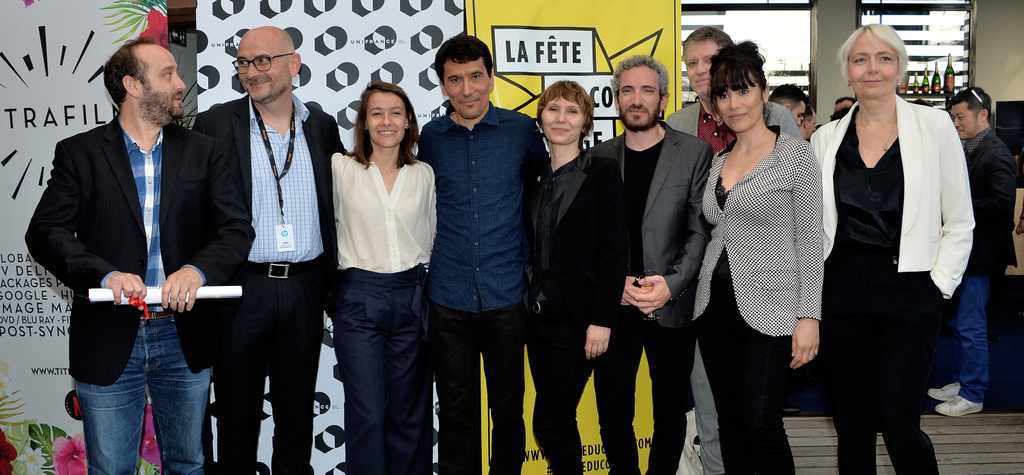 Presentation of the 17th UniFrance Short Film Awards