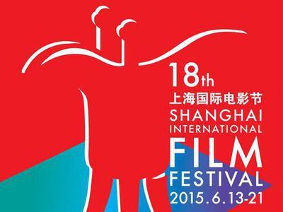El cine francés en el 18 Festival Internacional de Shanghai